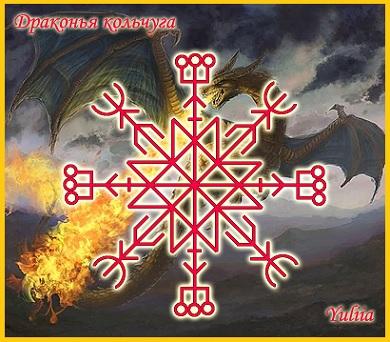 "Эл. газета ""Вестник Мира Рун"" 285"