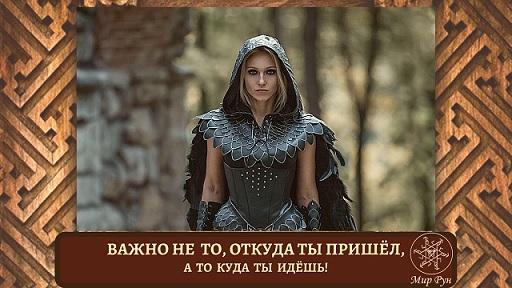 "Эл. газета ""Вестник Мира Рун"" 3322"