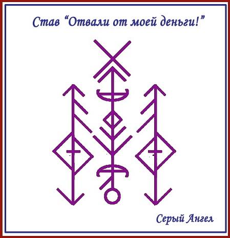 "Эл. газета ""Вестник Мира Рун"" 472"