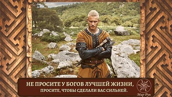 "Эл. газета ""Вестник Мира Рун"" 563"