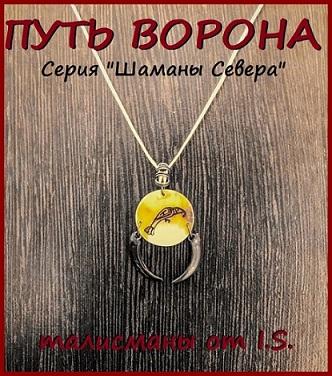 "Эл. газета ""Вестник Мира Рун"" 6_210"