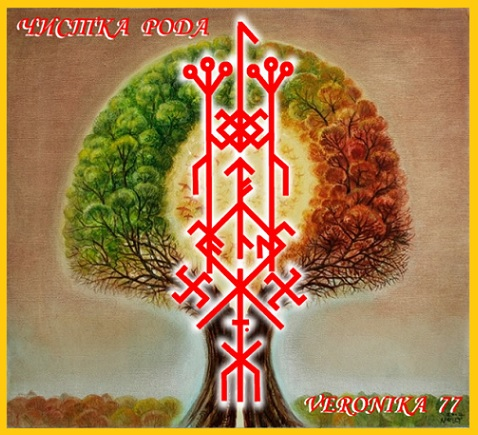 "Эл. газета ""Вестник Мира Рун"" 759"