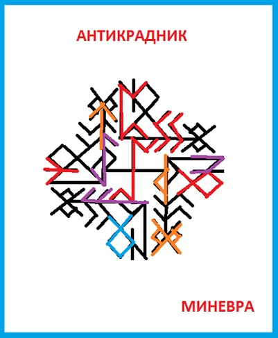 "Эл. газета ""Вестник Мира Рун"" 853"