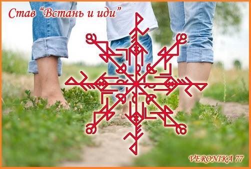 "Эл. газета ""Вестник Мира Рун"" 932"