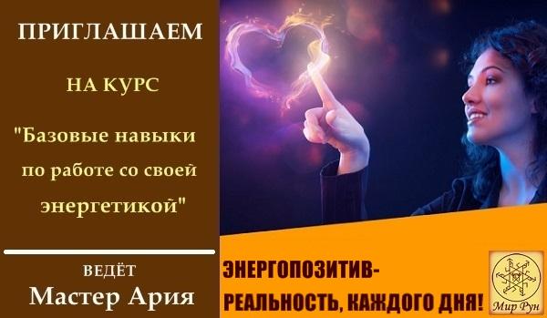 "Эл. газета ""Вестник Мира Рун"" Aaa_au17"