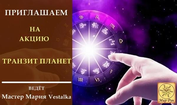 """Эл. газета """"Вестник Мира Рун"""" Au_eaa13"""