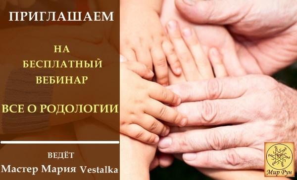 """Эл. газета """"Вестник Мира Рун"""" Naa__a13"""