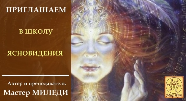 "Эл. газета ""Вестник Мира Рун"" Uau111"