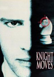الفيلم الاجنبي Knight Moves Medium10