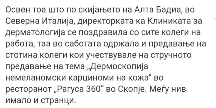 Korona Esqnkr10