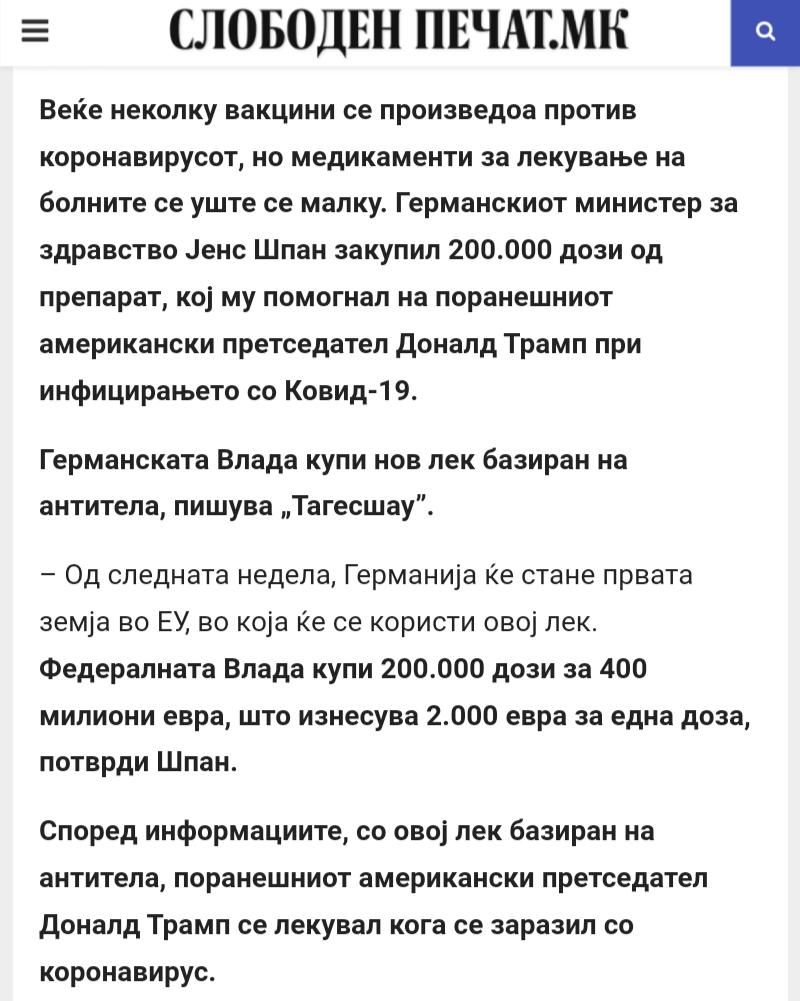 Korona - Page 15 Img_2079