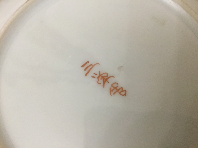 Japanese fine bone cup and saucer help with marks please Cb2ba310