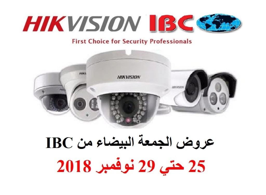عروض HIKVISION المميزة بمناسبة اسبوع الجمعة البيضاء 2018 من IBC  Hikvis10