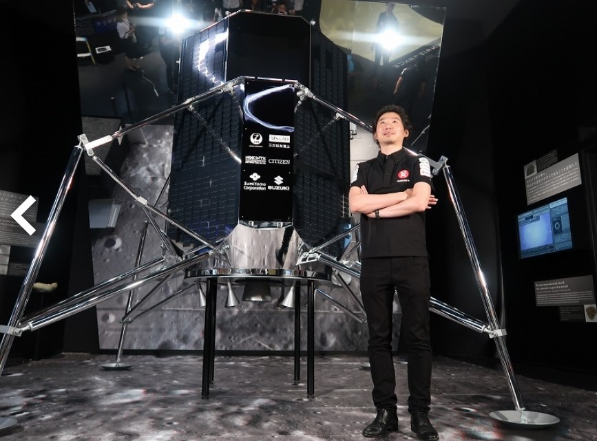 Hakuto-R Atterrisseur lunaire 2022 Annota47