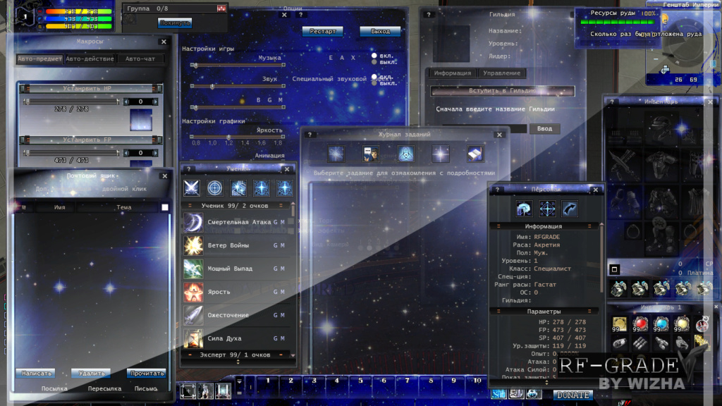 [SHARE] Skin RF | Starlight interface 22110
