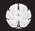 Shogun [FINALIZADA] Sin_tz10