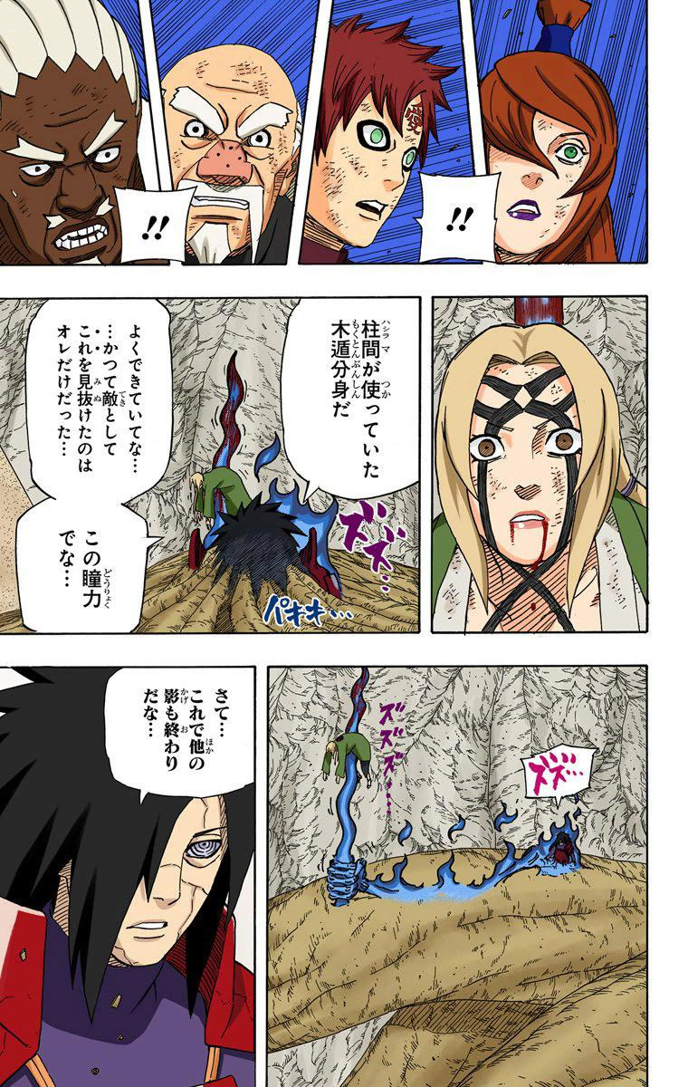 6 membros da Akatsuki vs Madara clones  03610