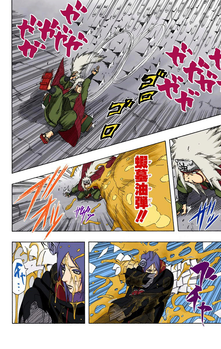 Tsunade e Jiraya vs Sasuke e Gaara 04712