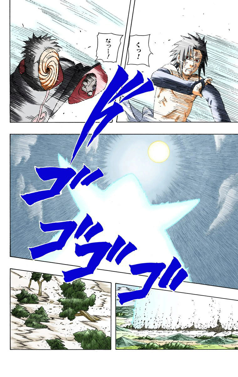 6 membros da Akatsuki vs Madara clones  06110