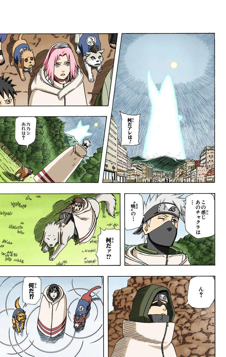 6 membros da Akatsuki vs Madara clones  06210