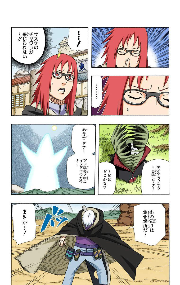 6 membros da Akatsuki vs Madara clones  06410