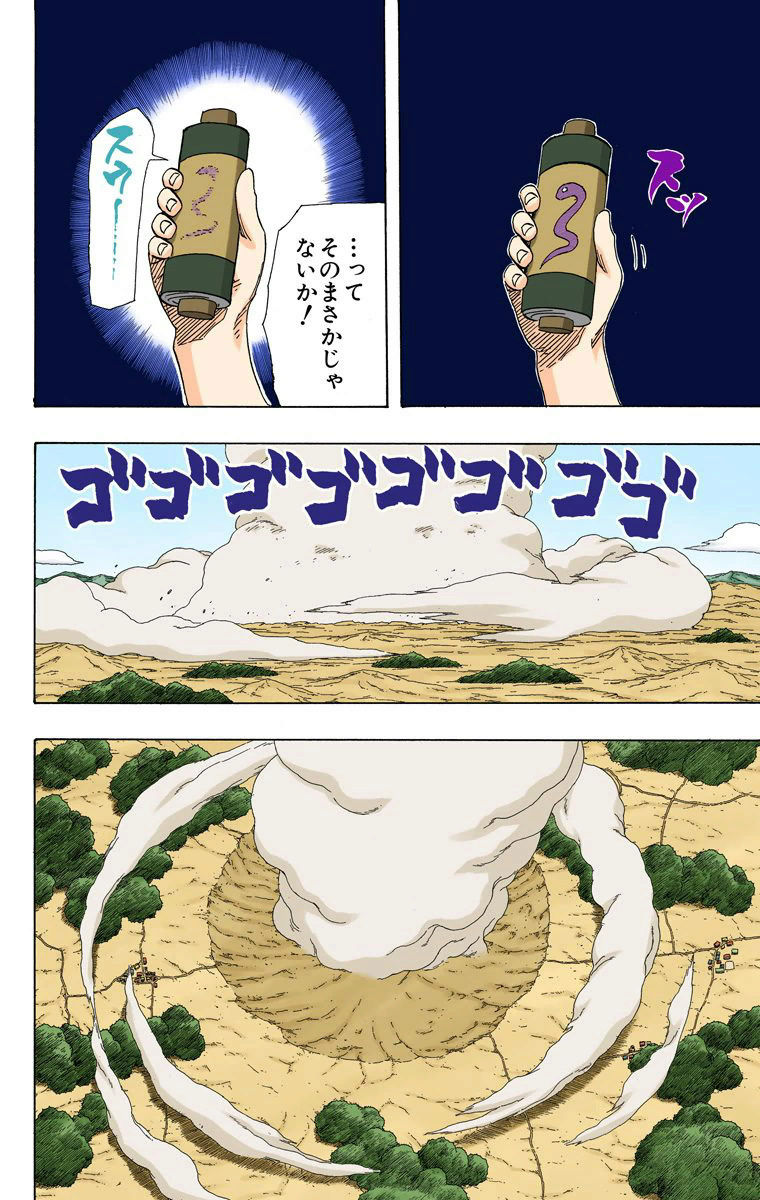6 membros da Akatsuki vs Madara clones  06510