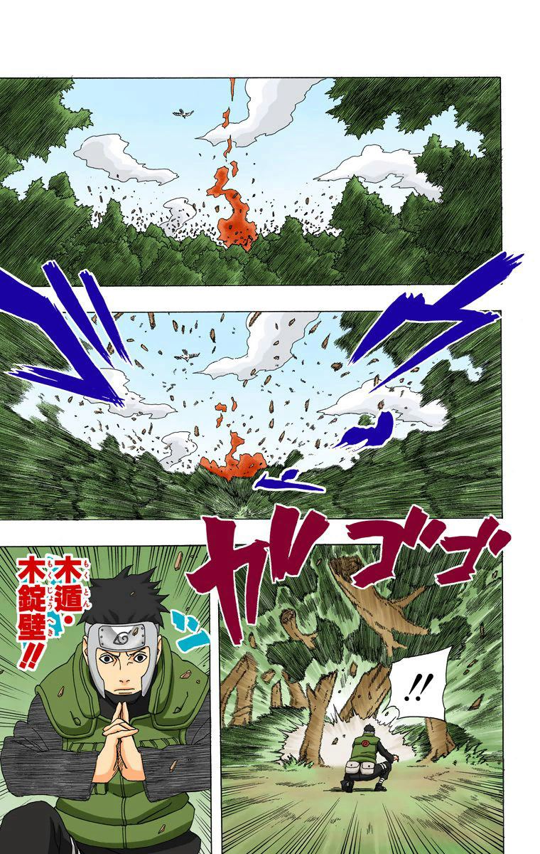 Deidara x Orochimaru - Página 2 07411