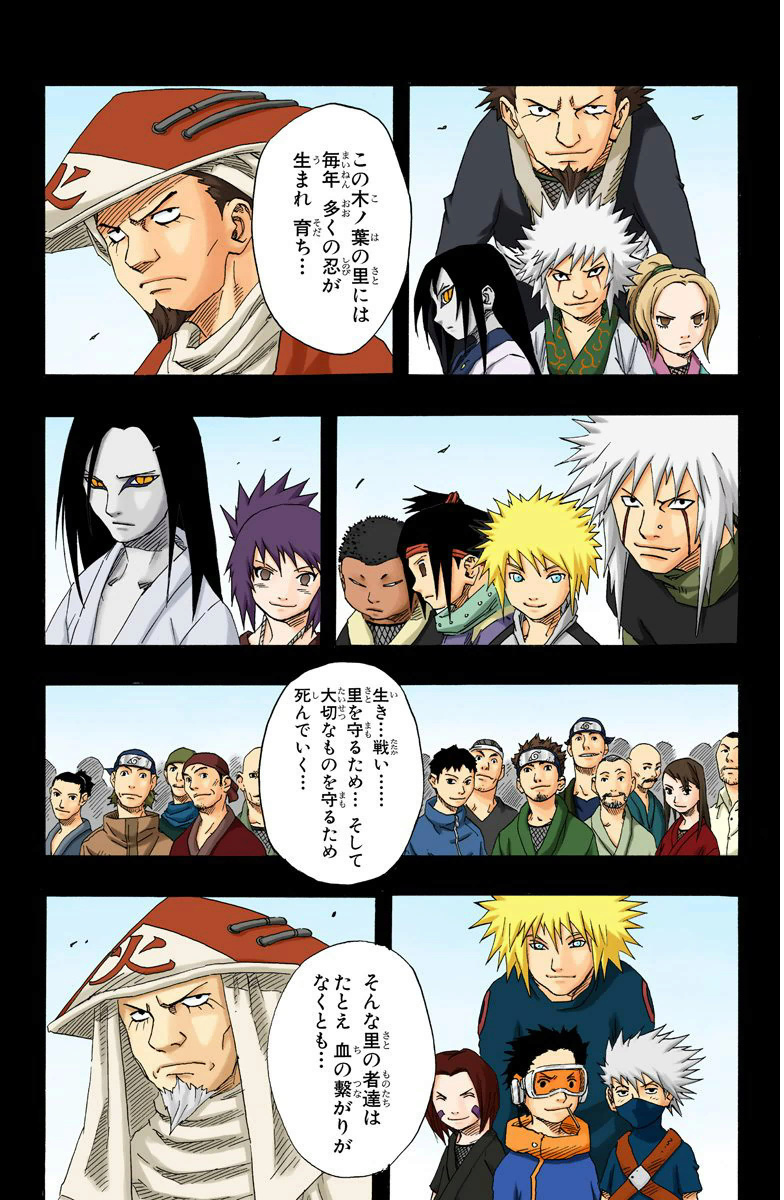 Tobirama foi morto por Kinkaku & Ginkaku [Tradução Oficial Panini] - Página 4 09310