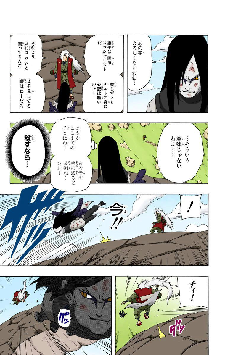 Deidara x Orochimaru - Página 2 12210