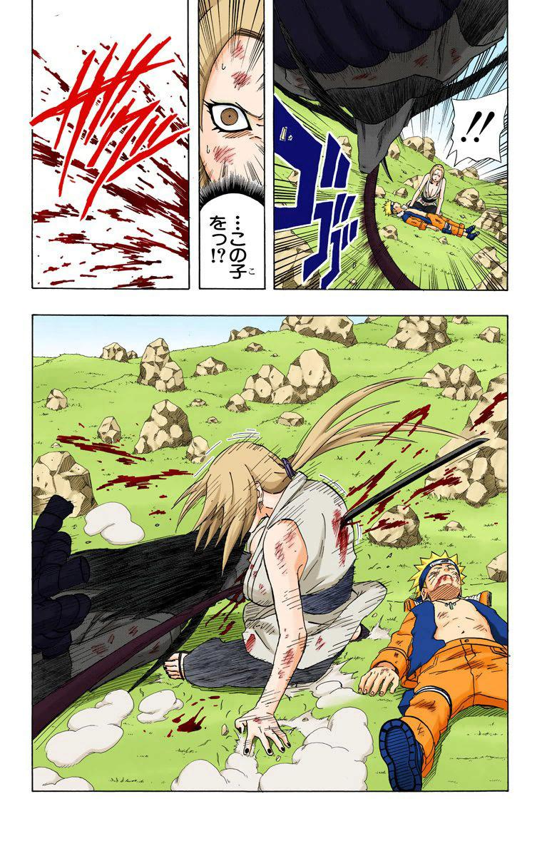 Deidara x Orochimaru - Página 2 12411