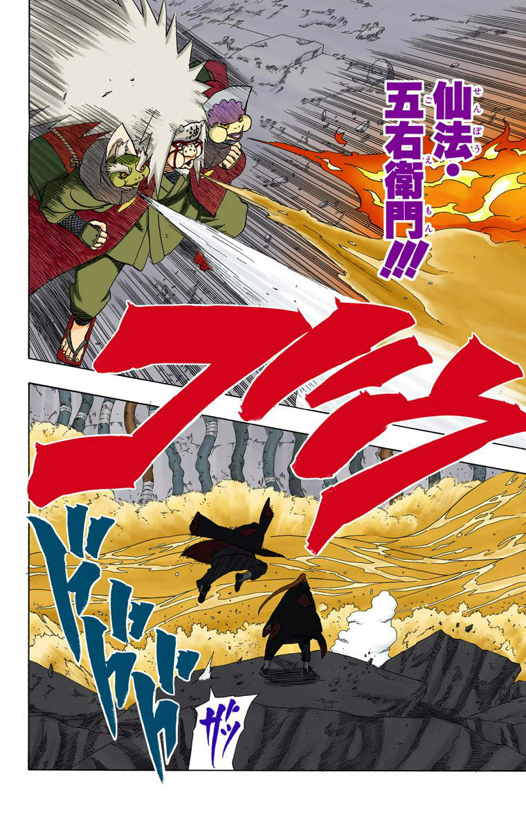 Tsunade e Jiraya vs Sasuke e Gaara 14111