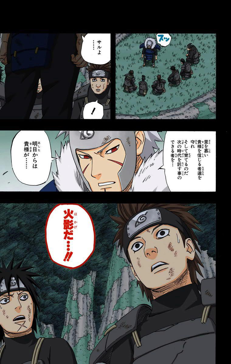 Tobirama foi morto por Kinkaku & Ginkaku [Tradução Oficial Panini] - Página 4 14410