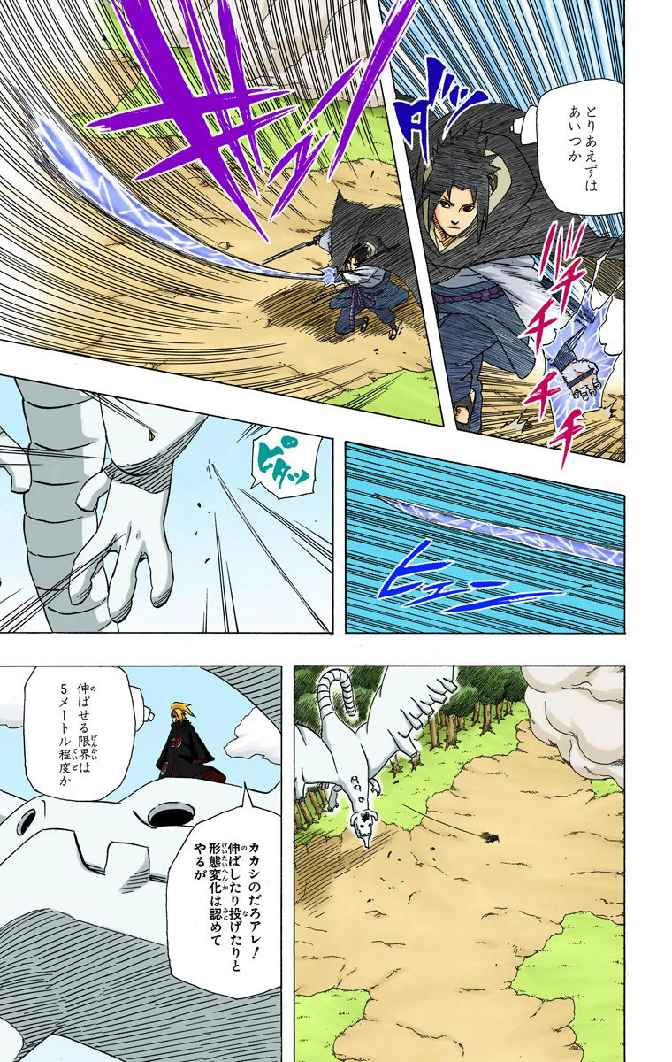 Deidara x Orochimaru - Página 2 16010
