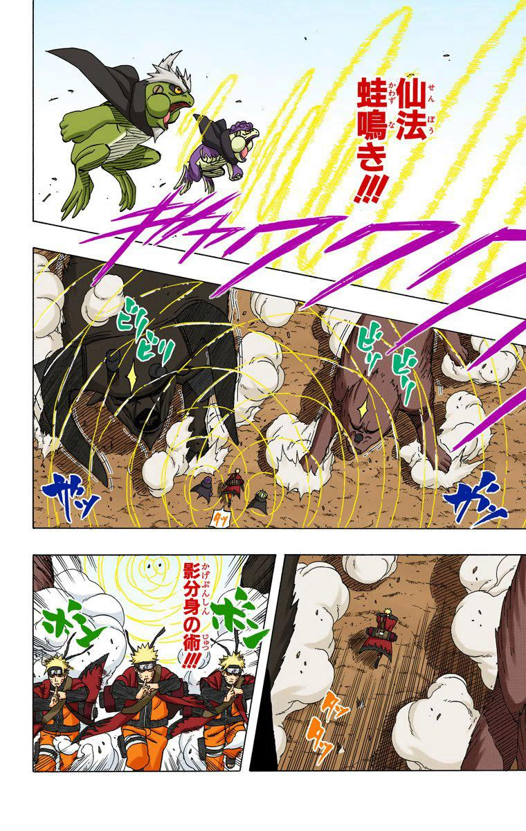 Desmistificando: Jiraiya x Itachi 16110