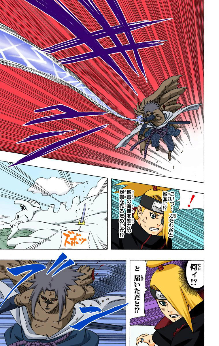 Deidara x Orochimaru - Página 2 17010