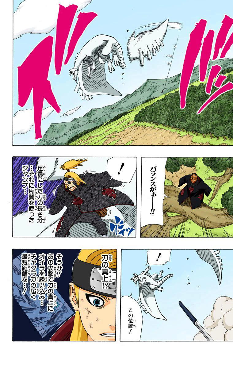 Deidara x Orochimaru - Página 2 17110