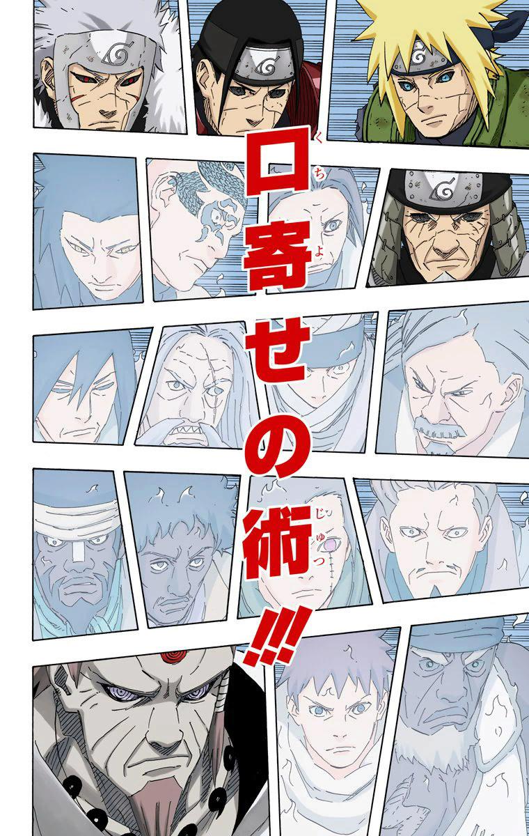 Qual encontro seria mais épico em Naruto 20310