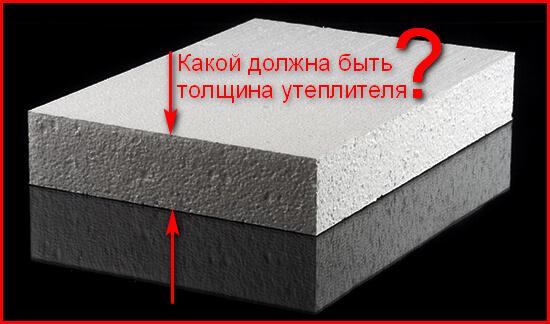 Вопрос по даче Titulk10