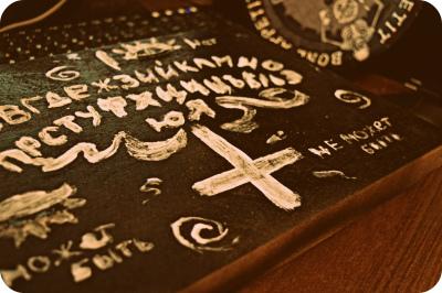Доска Уиджи: как проводить спиритический сеанс Image010