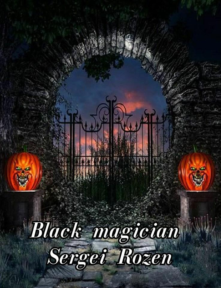 Самайн-Самхейн-Хеллоуин. 74526810