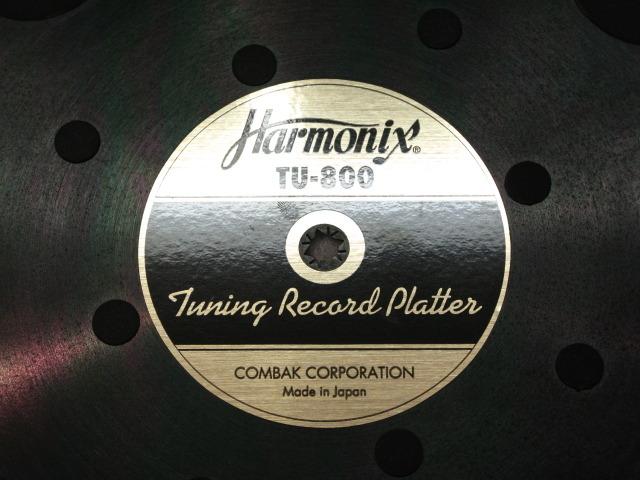 Harmonix Tu-800 Tuning Record Platter B10