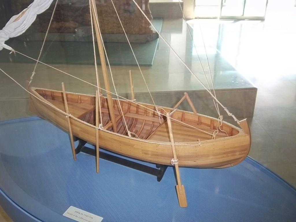 Dhoni - maldivski ribarski čamac Galile11