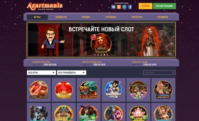 Обзоры онлайн казино Columbus Azartm10