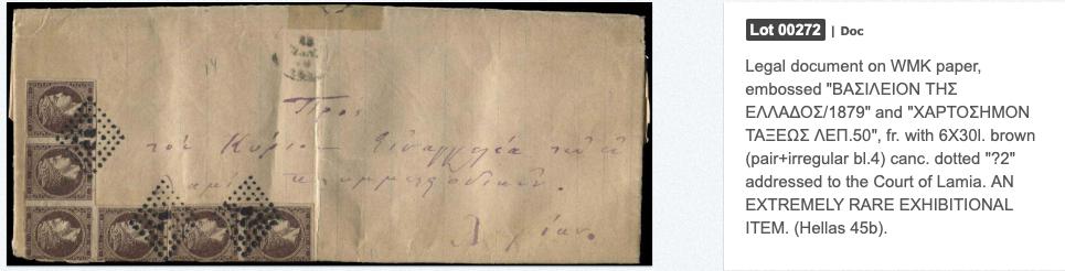 Χρήση στικτής ,στις μετά του 1875 εκδόσεις ΜΚΕ Screen12