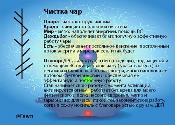 Поиск става-вязи - Страница 2 Ms4ddm10
