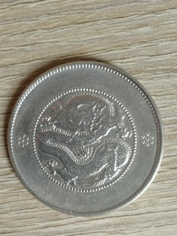 50 cents Yunnan 1911 Img-2010