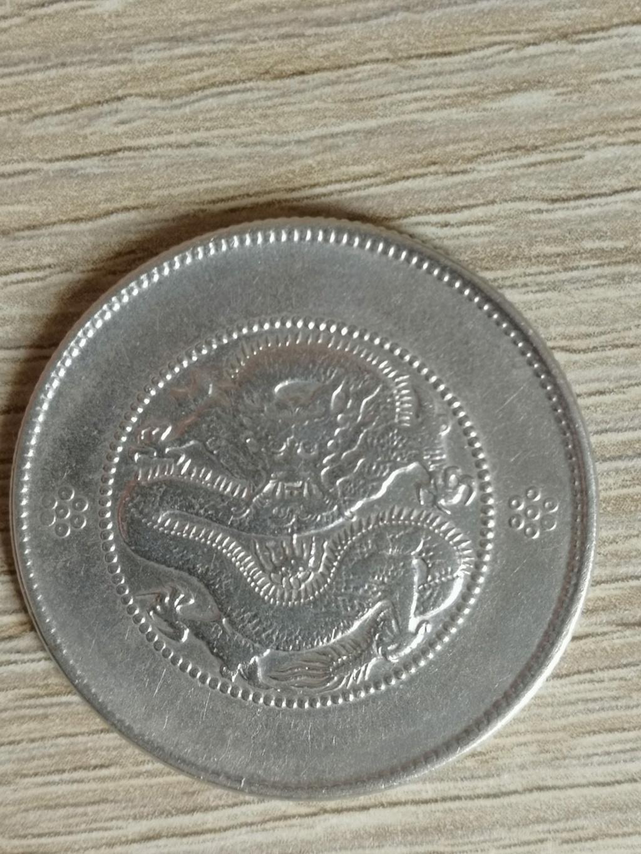 50 cents Yunnan 1911 Img-2012