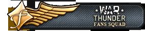 Sur le forum warthunder.com Fan_si12
