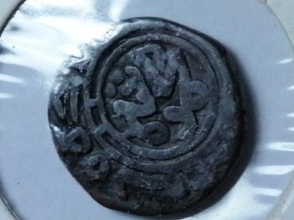 India, 1 Jital del sultanato de Delhi 1410