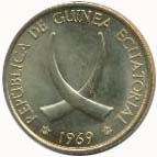 UNA PESETA - extranjera Guinea10